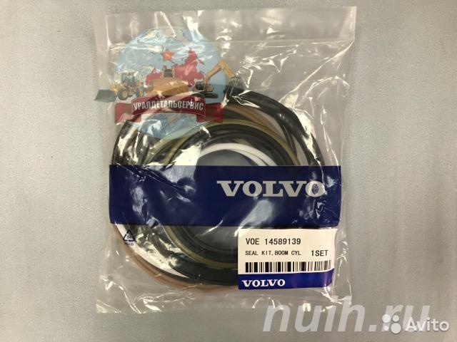 Ремкомплект г ц стрелы 14589139 на Volvo EC360BLC,  Екатеринбург