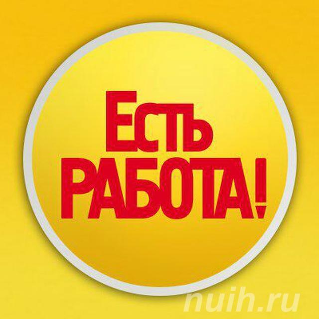 Удобно и прибыльно, без дополнительных вложений, Борисовка