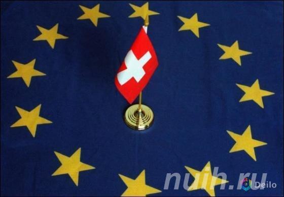 Путешествуйте вместе с нами. .. по странам европы,