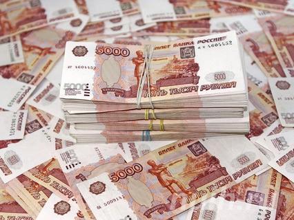 Кредиты займы в Москве до 3 млн, без залога. .. ., САНКТ-ПЕТЕРБУРГ