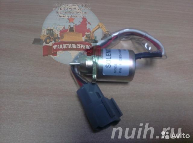 Соленоид 1503ES-12S5SUC12S 12V,  Екатеринбург