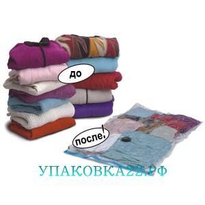 Набор вакуумных пакетов в ассортименте,  Барнаул