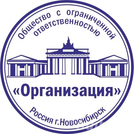Сделать печать штамп у частного мастера,  Брянск