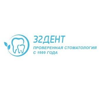 Детская стоматология в Москве - 32 Дент,
