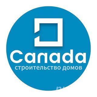 Строительная компания Канада строительство загородных домов,  Екатеринбург