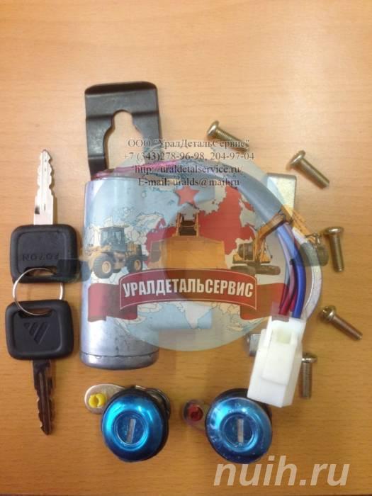 Замок зажигания foton-3251 c личинками для дверей ...,  Екатеринбург