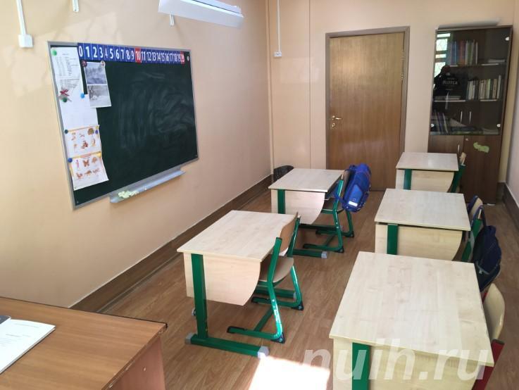 Частная школа для особых детей полного дня, МОСКВА