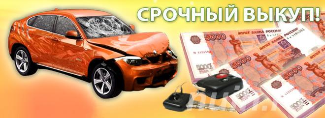 Ford C-Max, 72 000 км,  Ростов-на-Дону