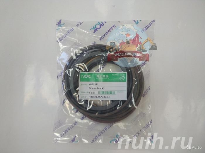 Ремкомплект г ц стрелы 4686321 Hitachi ZX330-3G,  Екатеринбург