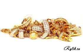 Заем под залог изделий из золота и серебра, Архангельское