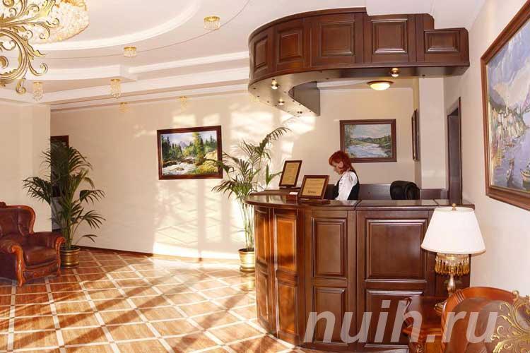 Курс Администратор гостиницы в центре Союз,  Тула