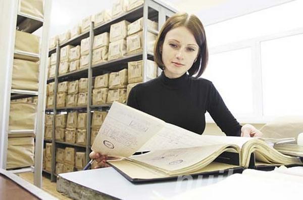 Архивист, сохранность архивных документов,  Уфа