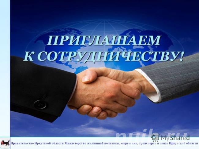 Работа для Вас без лишних затрат, Нахимовский район