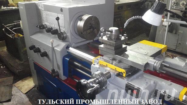 В Туле продаём станки токарные 16к20 и 16к25 ...,