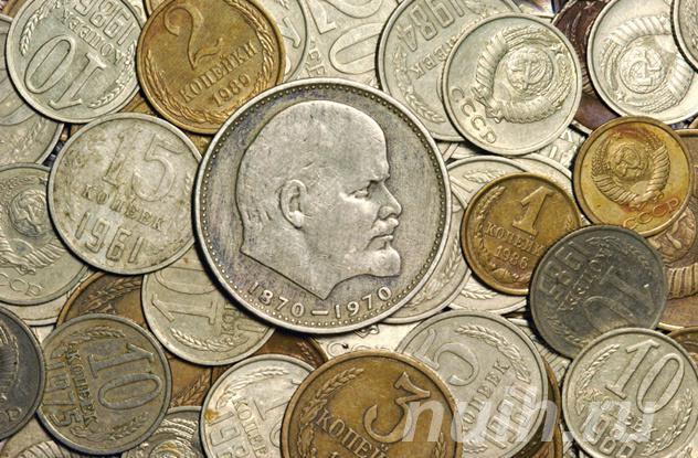 Покупаю монеты, банкноты времён СССР,