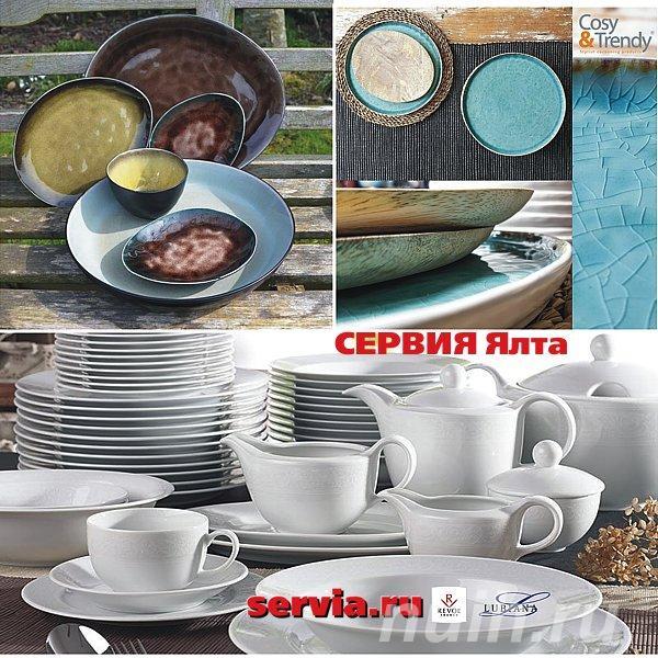 Сервия-Ялта - комплексное оснащение кафе, баров, ресторанов ...,