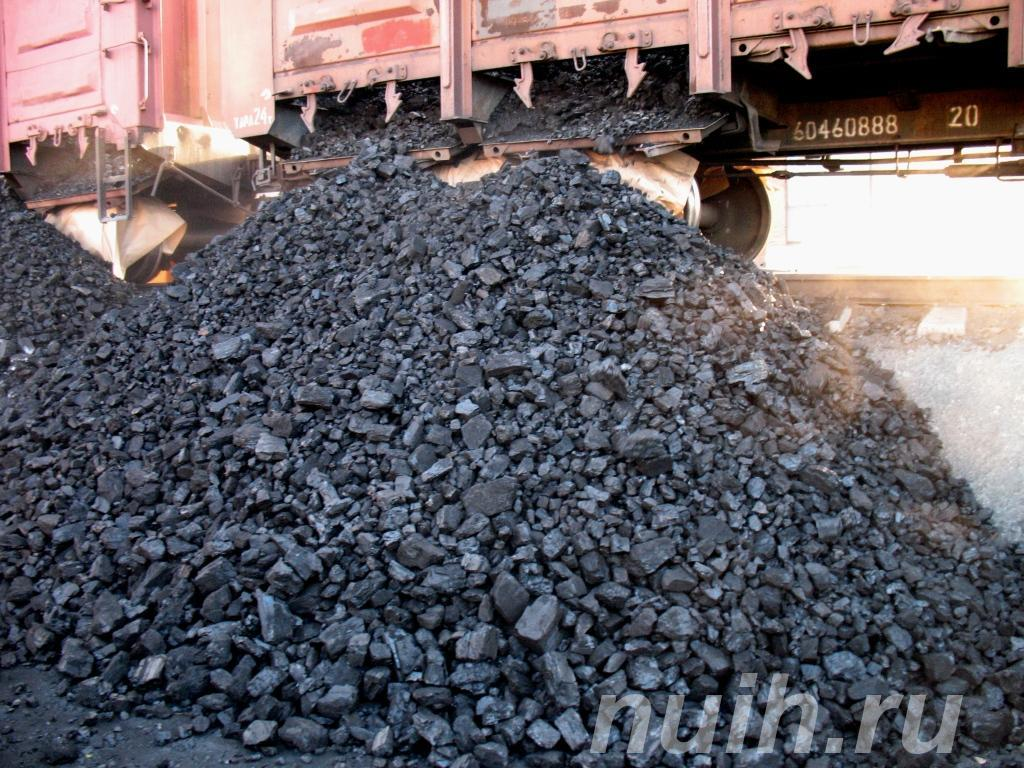 Предлагаем. Уголь, каменный, кокс, брикеты, каменноугольные,