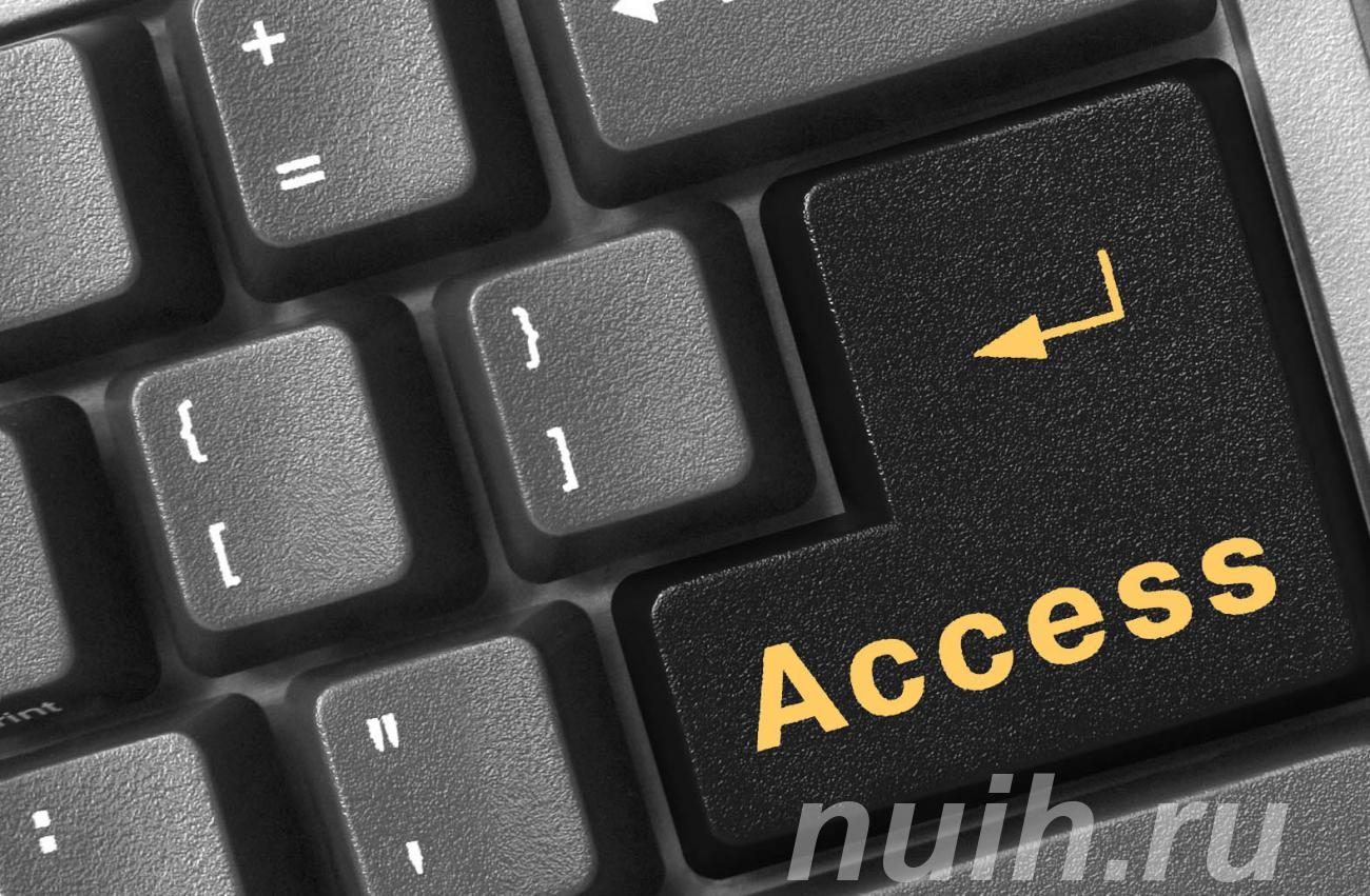 Курс Access в центре Союз,  Тула