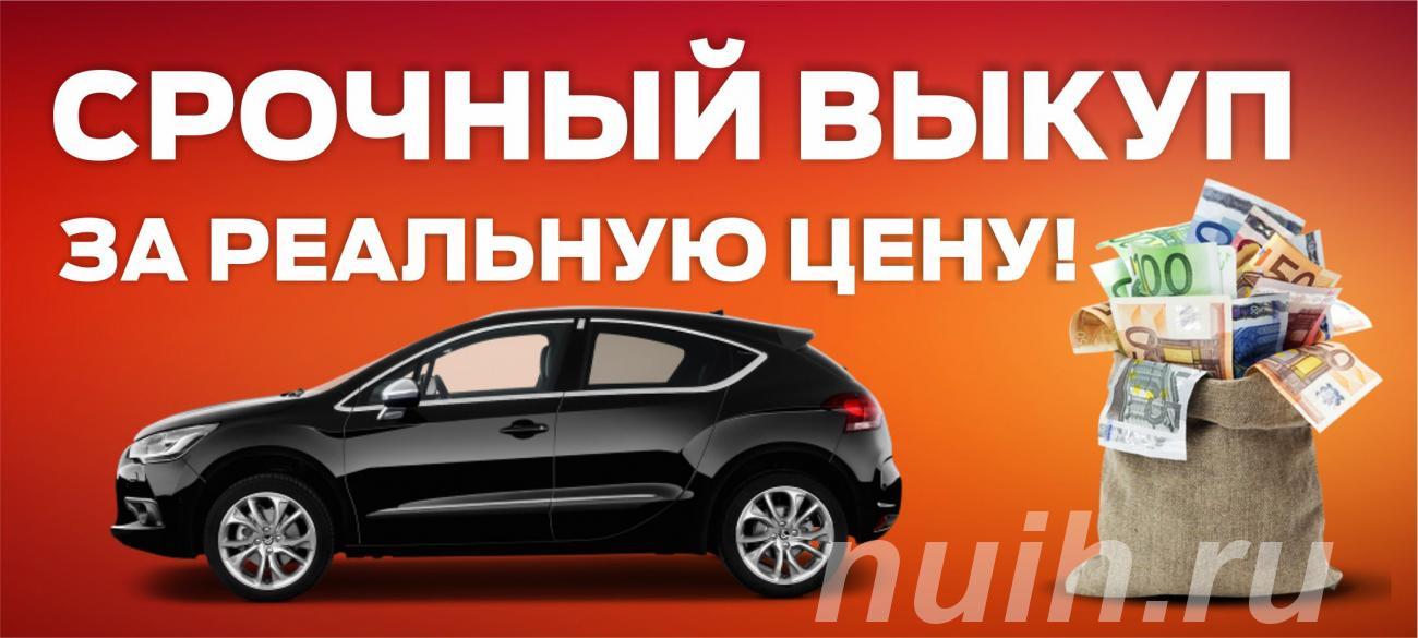ВАЗ 2723, 72 000 км,  Ростов-на-Дону