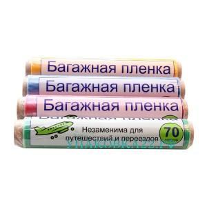 Стрейч пленка багажная 290 мм 70 м, 12 мкм,  Барнаул