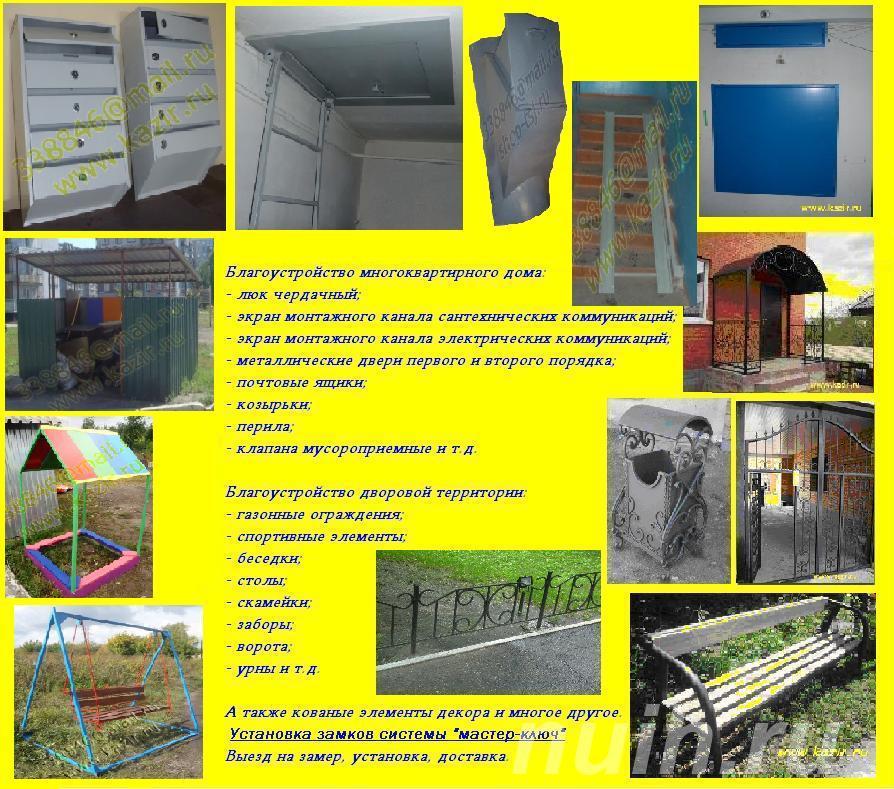 Примем строитительный товар на реализацию, Новокузнецк