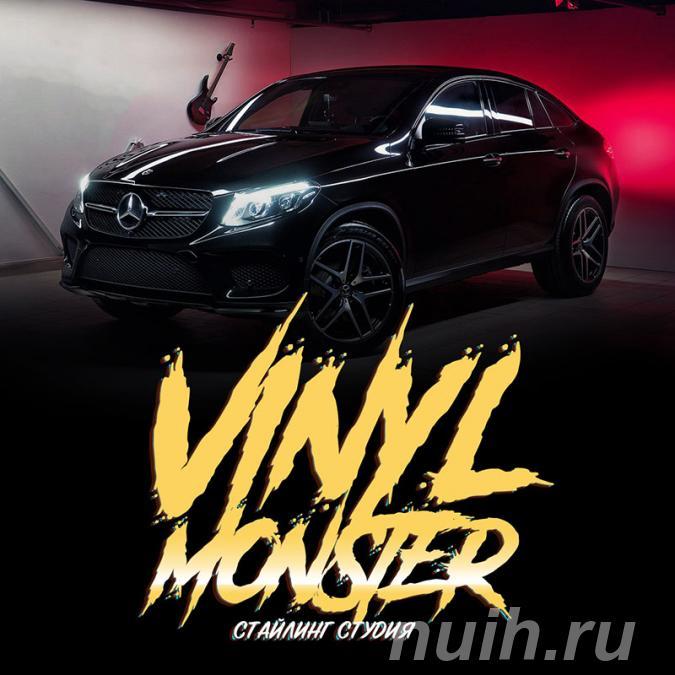 Оклейка, брендирование и тонировка авто от Vinyl ...,