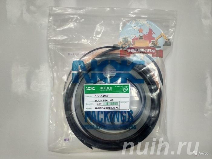 Ремкомплект г ц стрелы 31Y1-34080 Hyundai R800LC-7,  Екатеринбург