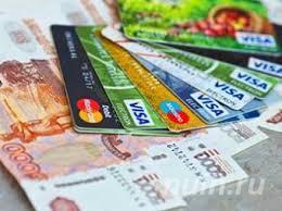 Денежные займы онлайн,