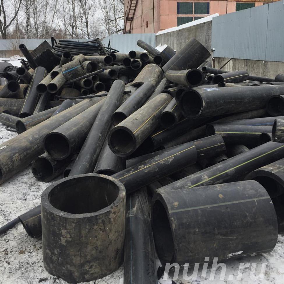 закупаем отходы пнд трубы, канистры 276,  Тула