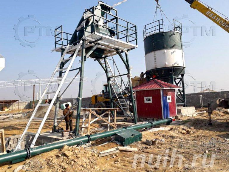 Мобильный бетонный завод RTM,  Новосибирск
