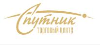 Торговый центр Спутник,