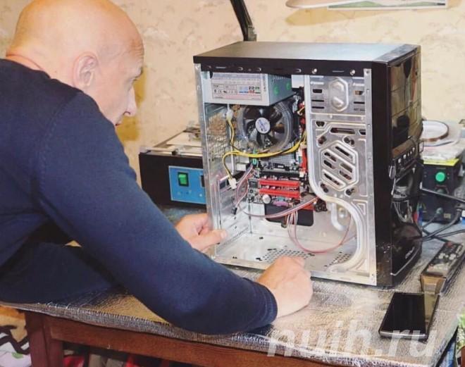 Ремонт компьютеров, ноутбуков Компьютерный мастер, МОСКВА