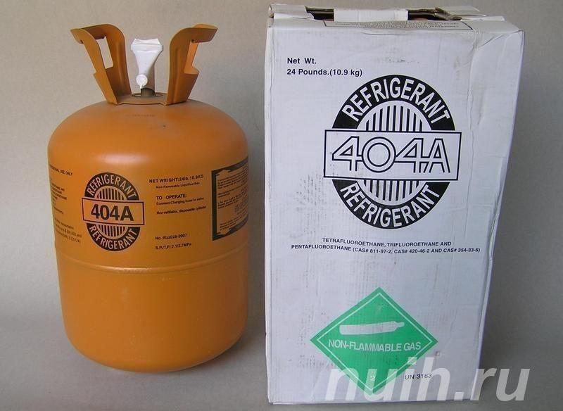 Продам хладон фреон R-404A, всегда в наличии, САНКТ-ПЕТЕРБУРГ