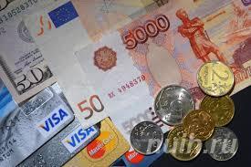 Финансовые услуги для населения,