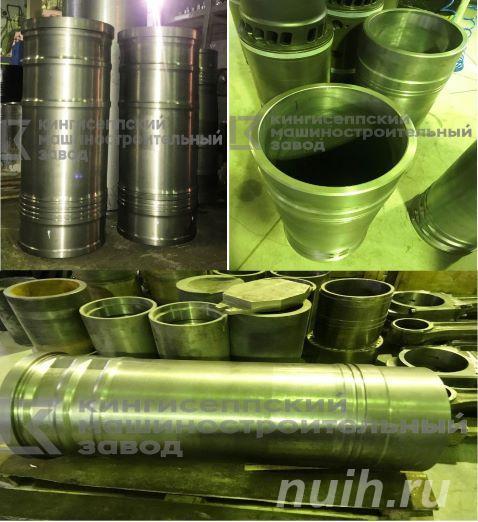 Втулки цилиндра Г60, Г70, ОАО РУМО , НВД 48 NVD ...,