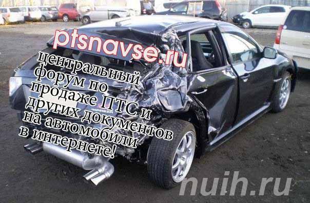 Продам ПТС, СоР, железо на Toyota, Lexus, Honda, Нарышкино