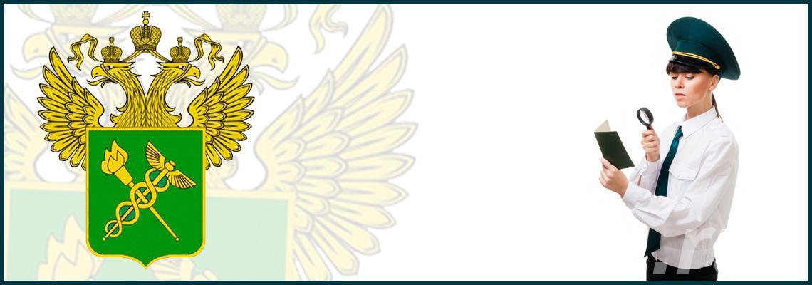 Курс Таможенный менеджмент в центре Союз,  Тула