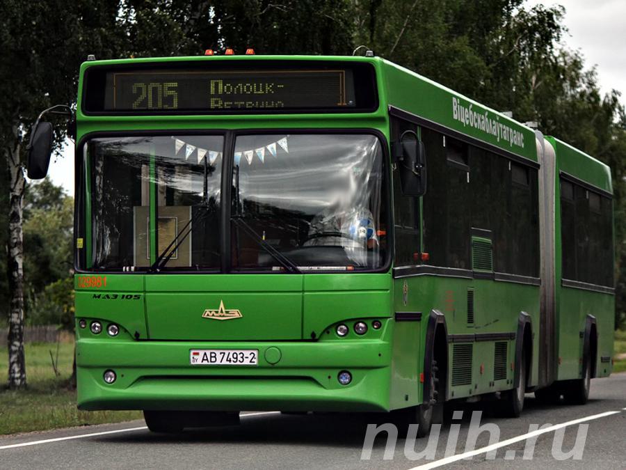 Запчасти для автобусов МАЗ и троллейбусов ..., МОСКВА