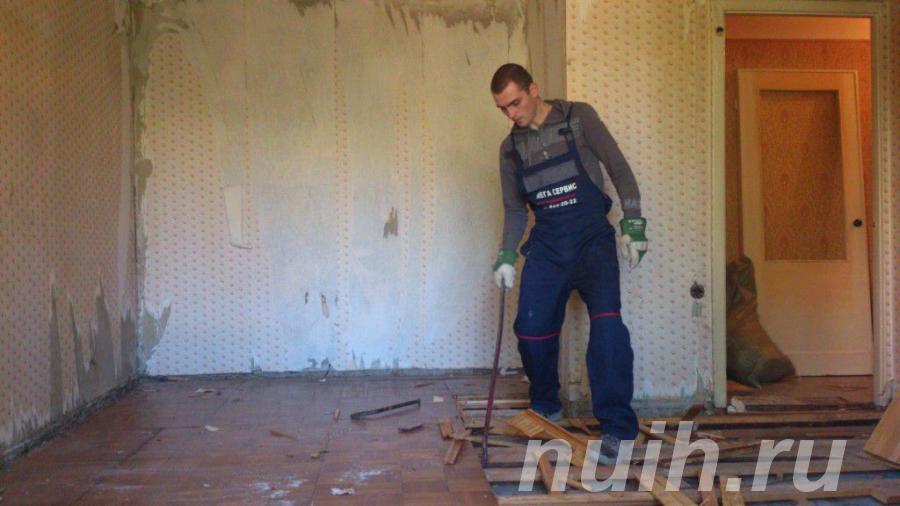 Демонтажные работы при ремонте,