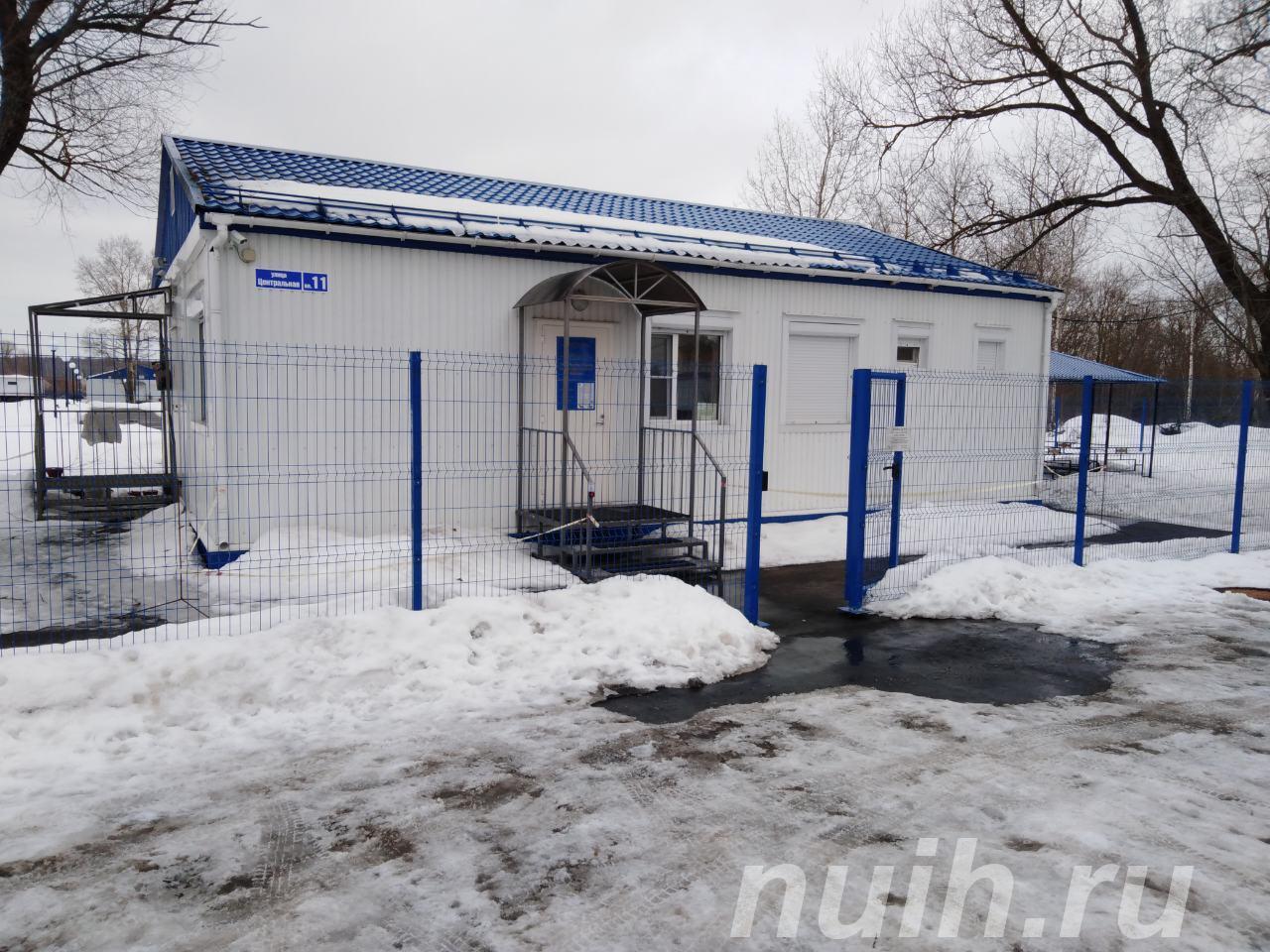 Услуги ветеринарной клиники, МОСКВА