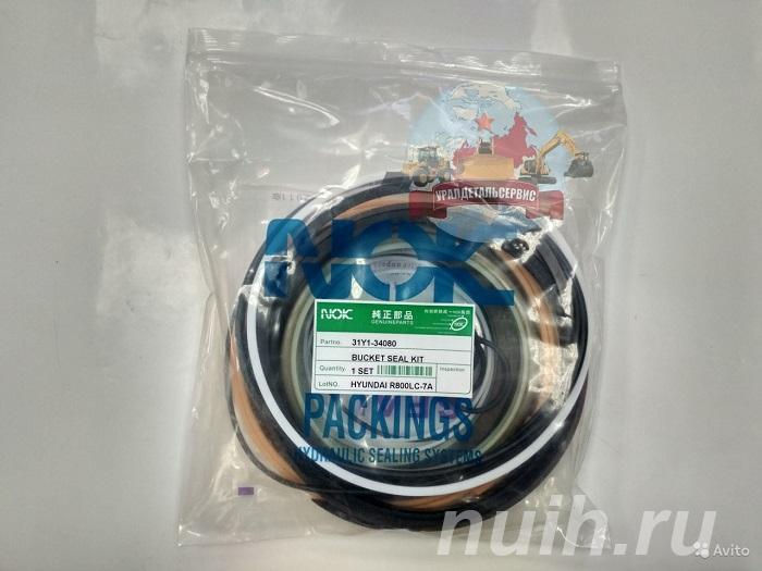 Ремкомплект г ц ковша 31Y1-34060 Hyundai R800LC-7,  Екатеринбург