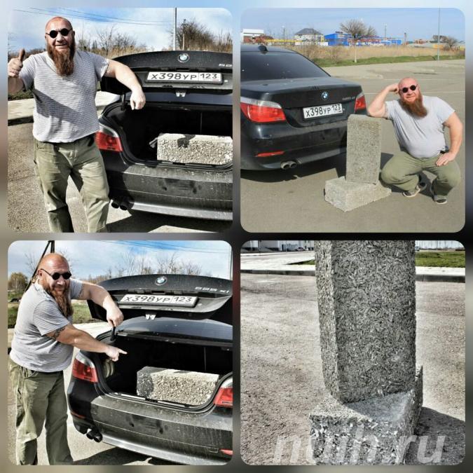 Стеновой Арболитовый Блок М25. Размер ...,