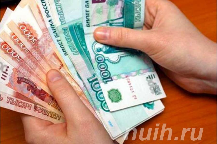 Финансовые услуги для населения в с. Архангельское,