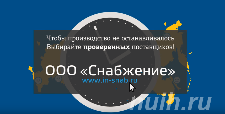 Оперативные поставки инструмента во все регионы России,