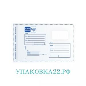 Почтовый пак Почта России из многослойной . ..,