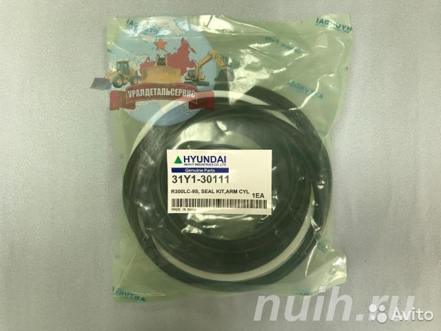 Ремкомплект г ц рукояти 31Y1-30111 на R300LC-9S,  Екатеринбург