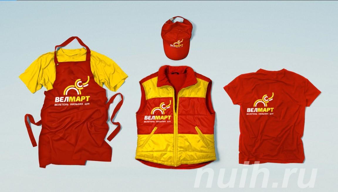 Для персонала, лого на одежде., Сургут