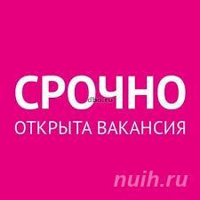 Удаленная работа работа на дому Работа в интернете, Балаклавский район