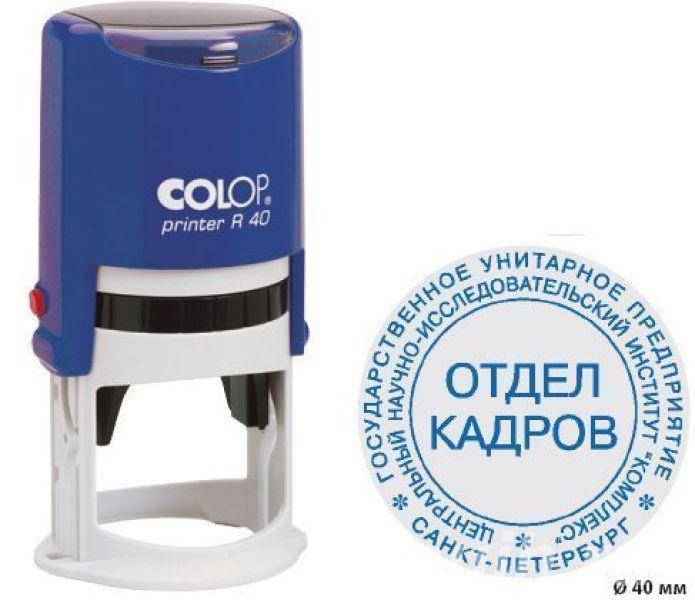 Заказать печать у частного мастера,  Ставрополь