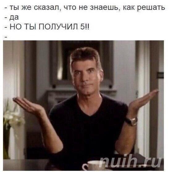 поможем выполнить диплом в Астрахани,